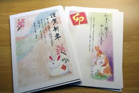 new year s card 5 unique features of japanese new year cards nengajo