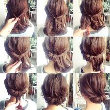 tuck in hairstyles a variation of the tuck in hairdo no head band needed прически