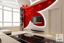 Modern Living Room False Ceiling Designs by