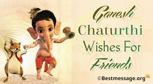 ganesh chaturthi wishes messages for friends