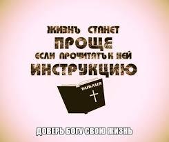 russen sprüche 71 besten цитаты bilder auf glaube das herz und
