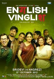 english vinglish hindi movie online watch full length hd