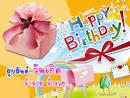 กลอนวันเกิด happy birthday สุขสันต์วันเกิดจ้า | ข้อความโดนๆ