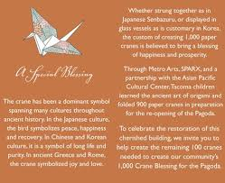 origami swan meaning what does an origami crane symbolize best 20