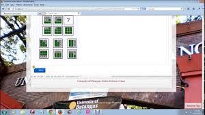 online exam video demo youtube
