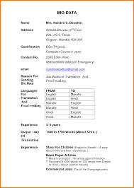 Sample Letter For Medical Leave Application 11 Job Application Letter With Biodata Ledger Paper