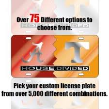 famu alumni license plate frame house divided license plate custom order with your teams at