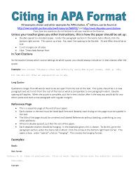 format apa citation exle of apa citation in paper apa citation handout writing