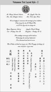 vietnamese wedding invitations houston