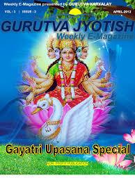 Yahan Graha Home Design Center by Gurutva Jyotish Weekly April 2012 Vol 3 Mantra Meditation