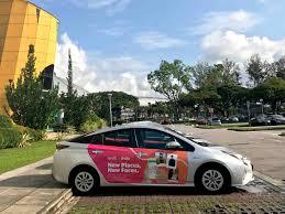 malaysia archives speedhunters a peek into the mailbox cheryl tay