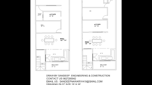 different elevation and design planning of 15 x 30 house youtube