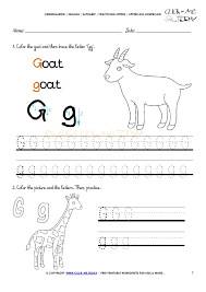alphabet tracing worksheets how to write letter g