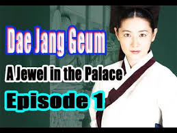 Seeking Capitulo 1 Subtitulado Dae Jang Geum A In The Palace Episode 1