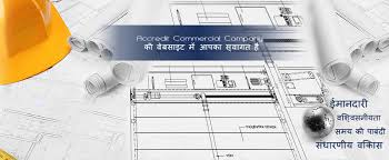 accredit commercial compnay म ख य प ष ठ