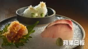 po麝e cuisine professionnelle 100 images 白菜哦 eye 2017 by