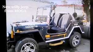 jeep punjabi willy jeep from moga pjk youtube