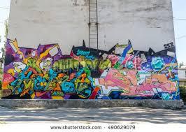 Urban Art Style - street art stock images royalty free images u0026 vectors shutterstock