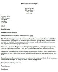 sample cover letter for account executive account executive cover