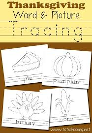thanksgiving picture word tracing printables thanksgiving