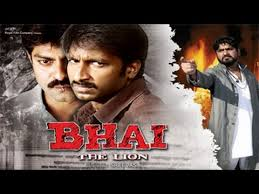 film hindi lion bhai the lion full south indian super dubbed action film hd