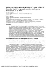 sample narrative report for preschool the narrative language measures tools for language screening the narrative language measures tools for language screening progress monitoring and intervention planning pdf download available