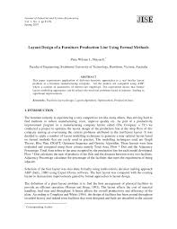layout design industrial engineering layout case study