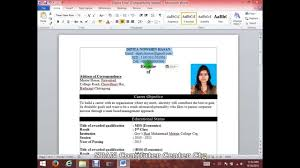 Examples Of How To Make A Resume by How To Write A Cv Resume With Microsoft Word Hd Youtube