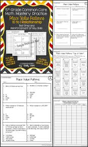 place value patterns worksheets 10 to 1 relationships math test