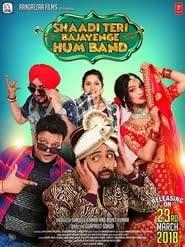 film india 2017 terbaru film india terbaru lk21 streaming download cinema indo xxi