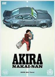 porsche poster akira poster with nakai san u0026 rwb 964 yoroi on behance