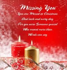 merry to loved ones in heaven merry in heaven