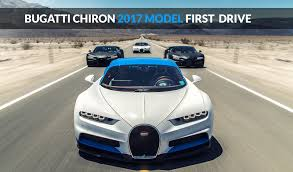 first bugatti bugatti chiron 2017 model first drive ebuddynews