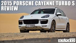 2015 Porsche Cayenne S - 2015 porsche cayenne turbo s fit u0026 fast but too fat for your