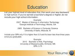 resume exles high education only disclaimer how to list education on resumes europe tripsleep co