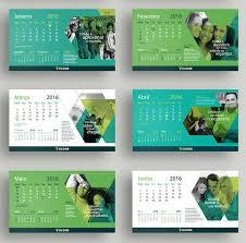 design wall calendar 2015 calendar designs daway dabrowa co