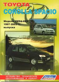 100 Toyota Spacio 2002 Service Manual Toyota Voltz