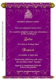 wedding cards design muslim wedding cards design templates free matik for