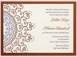 Indian Wedding Invitation Designs Inspiring Wedding Invitation Design Pin Wedding Invitation Design
