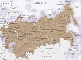 Russia Time Zone Map by Introduction To Russia