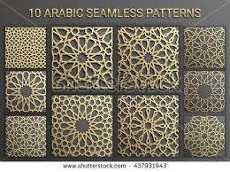 motif geometric pattern free vector stock graphics