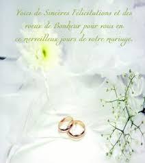 voeux de bonheur pour un mariage cartes anniversaire de mariage carte anniversaire de mariage