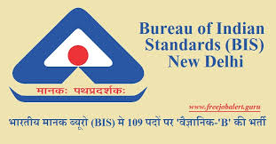 bis bureau bureau of indian standards recruitment 2018 109 posts scientist