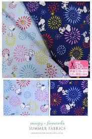 summer fabrics 2013 japanese sewing pattern craft books