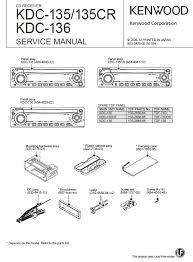 kenwood kdc 128 wiring harness wiring schematics and wiring diagrams