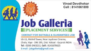 Home Textile Designer Jobs In Gurgaon Printing Jobs Printing Job Openings In India