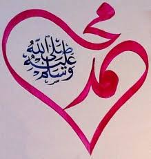the message of the qur an by muhammad asad prophet muhammad pbuh a mercy to the worlds many prophets