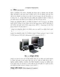Importance Of Internet Technology   My Essay Point lorexddns