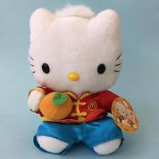 kitty mcdonalds plush ebay