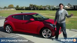 hyundai 3 door veloster 2012 hyundai veloster test drive car review